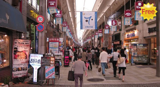 how to get to downtown kyoto from kyoto station
