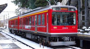 hakone_train